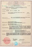 Dab официальный представитель в Украине