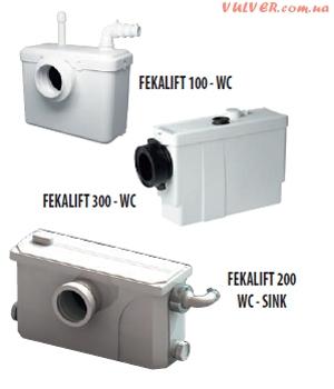FEKALIFT — напорные станции для сбора и автоматического перекачивания фекальных сточных вод