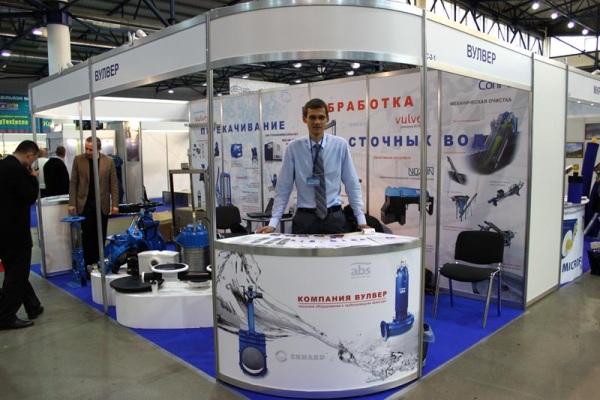 Компания ВУЛВЕР приняла участие в X Международном водном форуме AQUA UKRAINE — 2012