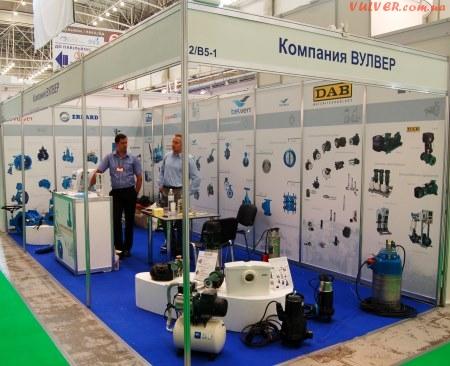 Компания Вулвер приняла участие в выставке Аква-Терм Киев 2013