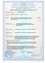 УкрСЕПРО_DAB Ukr certificates_2013_2015-1