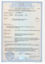 ERHARD_2012_2014-1
